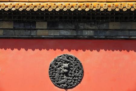 Nanjing museum red Wall