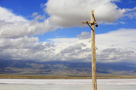 Chakayan Lake scenery