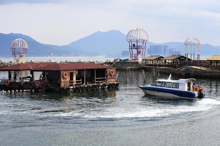 Boat at boundary Island