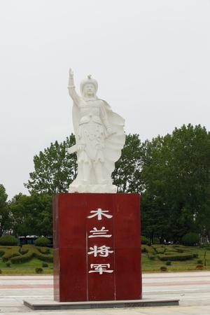 Mulan sculpture