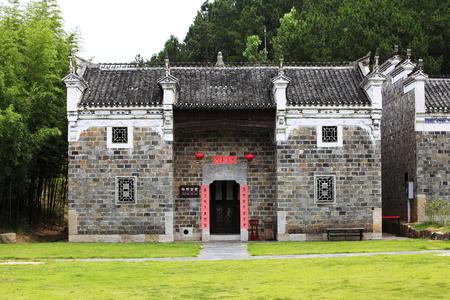 Hubei residential Editöryel