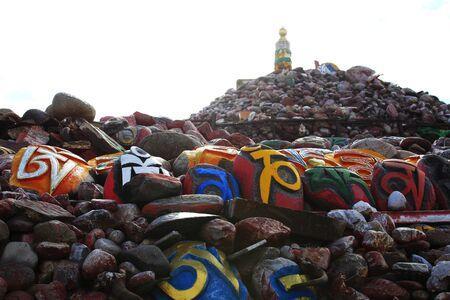 Mantra on stones