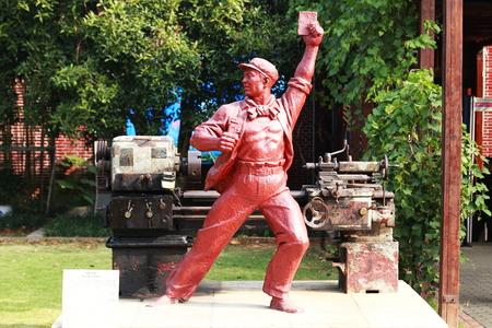 Red manifesto sculpture