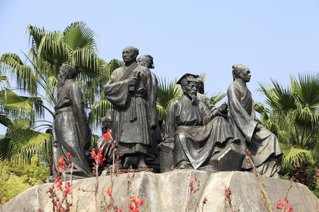 Wang Fuzhi sculpture 에디토리얼
