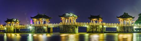 Guangdong Chaozhou Guangji Bridge at night