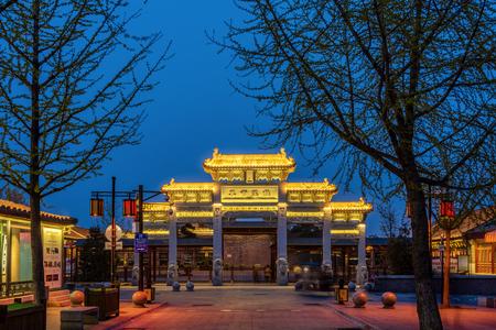 Hebei Qinhuangdao Shanhaiguan Ancient City