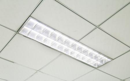 lighting fixtures: office ceiling