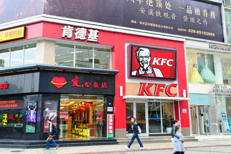 KFC service at the urban area of chengdu,china.Photo is taken on 3 April 2011. Editorial