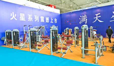 inddor: China sports show 2011 at chengdu,china.Photo is taken on 14 May 2011. Editorial