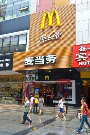 Mc Cafe at the urban area of chengdu,china.Photo is taken on 22 July 2011. Editorial