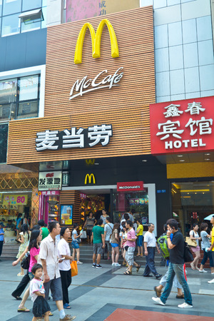 mc: Mc Cafe servcie at the urban area of chengdu,china.Photo is taken on 22 July 2011. Editorial