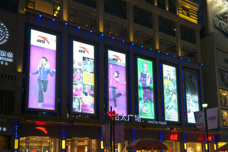 huge outdoor billboard on the wall.Photo is taken on 19 Nov 2011 at chengdu, china.