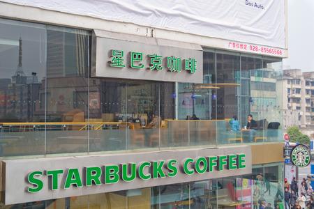 starbucks coffee in chengdu, china