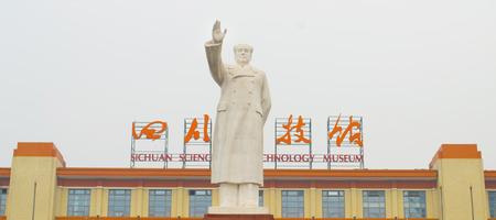 ze: Mao Zedong