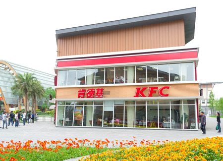 KFC red building and service in chengdu, china. Editorial