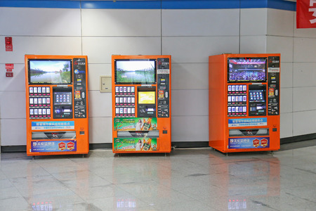 CHENGDU,CHINA - Aug 3,2014: vending machine for drink in the subway.