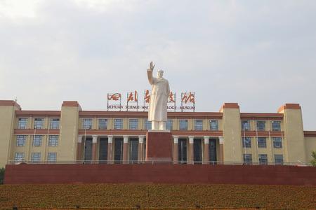 ze: Mao Zedong sculpture Editorial