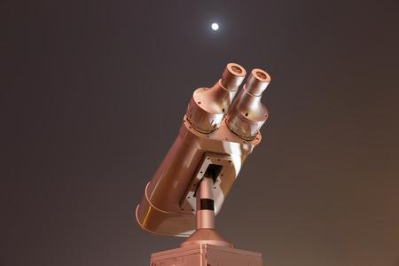 astronomic: astronomical telescope Stock Photo