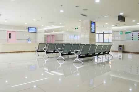 Krankenhaus Innen