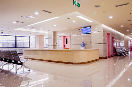 health care facility: hospital interior