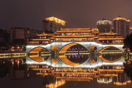 night lounge bridge at chengdu,china