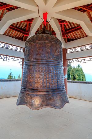 bell bronze bell: words on bronze bell