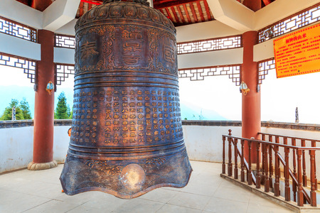 bell bronze bell: palabras en campana de bronce