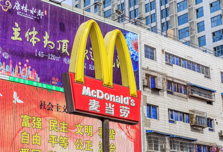 MIANYANG,CHINA - Oct,31 2015:Huge Mcdonalds logo in the central business district.