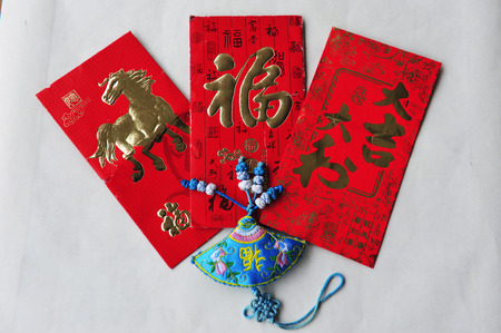 packets: chinese new year red packets Stock Photo