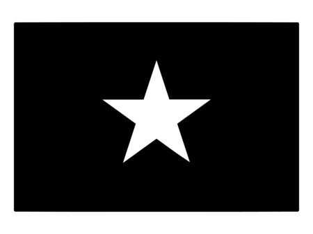 Vietnam Flag Black and White. Country National Emblem Banner. Monochrome Grayscale EPS Vector File.