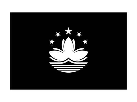 Macau Flag Black and White. Country National Emblem Banner. Monochrome Grayscale EPS Vector File. Illusztráció