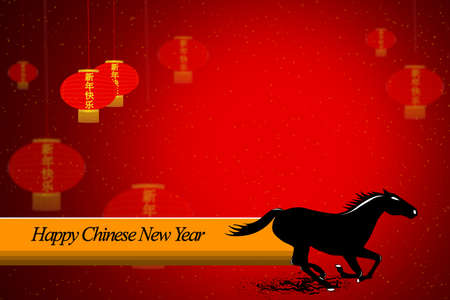 defocussed: Happy chinese new year greeting card with horse illustration Stock Photo