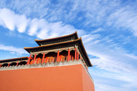 Image of imperial palace with high wall and clear sky in the Forbidden City at Beijing, China