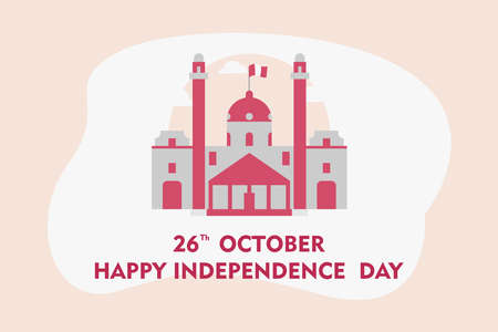 Peru Independence day vector concept: Plaza de armas building with happy independence day text