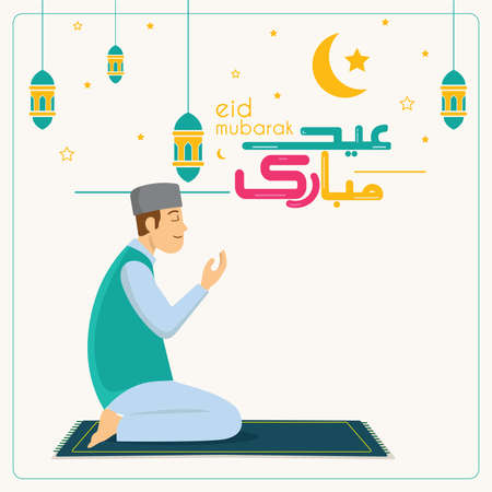 Eid Mubarak vector layout concept with male figure wearing kufi while praying solemnly at night in white background