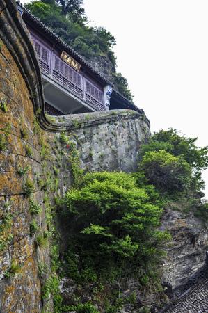 China hubei wudang mountain Editorial