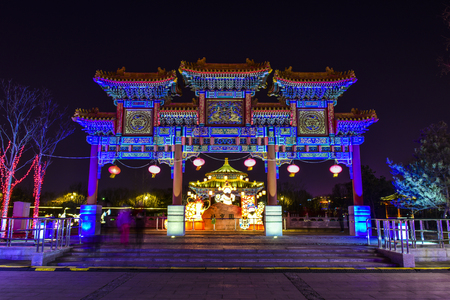 The Lantern Festival at Tangshan, hebei province, China. Editorial