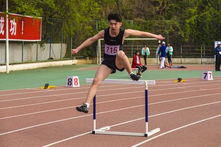 athlete at runway