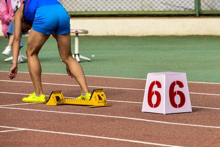 Sportsman on runway