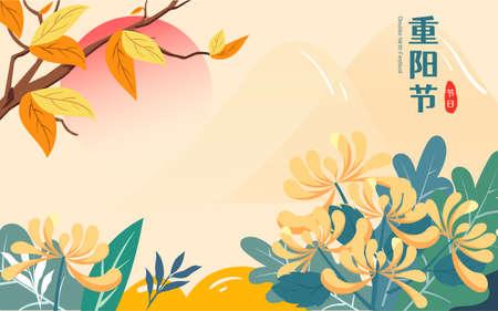 Double Ninth Festival Appreciating Chrysanthemum Character Illustration Chinese translation: Double Ninth Festival Ilustração Vetorial