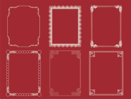 decorative frame set Stock Vector - 7612379