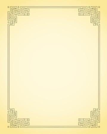 decorative frame Stock Vector - 7746988