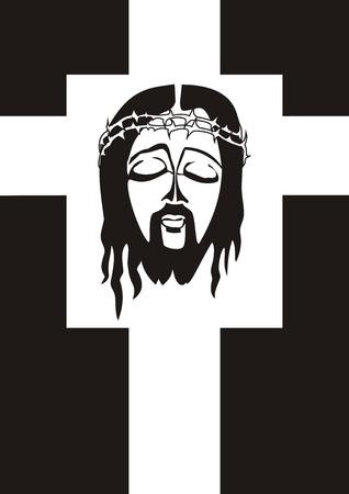 suffer: Symbol of Jesus Christ Crucifixion Illustration