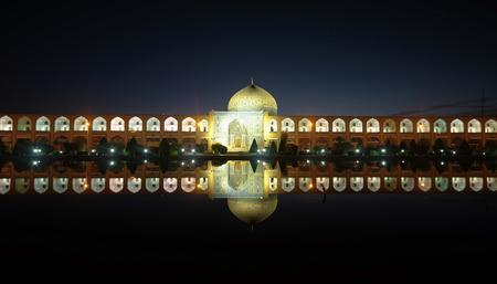 imam: Naqsh-e Jahan Square (Imam Square) .Esfahan Iran Stock Photo