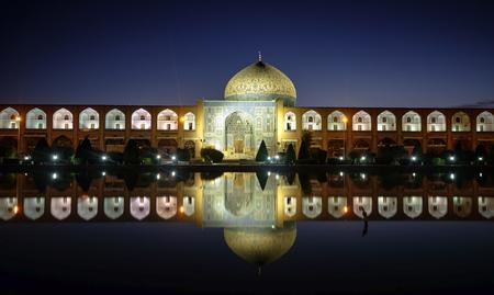 Naqsh-e Jahan Square (Imam Square) .Esfahan Iran Stock Photo