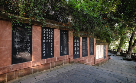 Wuhan Nov 5, 2017,  China's hubei province wuhan to old palace with ancient chinese poetry tourists. To old palace is an ancient landmark scenic spots.