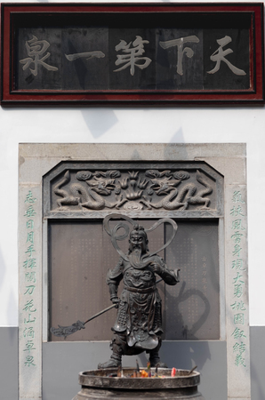 WUHAN, China - OCT 15, 2018:  Zao Dao Quan (especiall name) a Buddhist temple located on Wuhan City, Hubei Province of China. This here is about the three kingdom war. And have Guan Yu statue.
