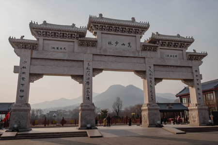 Dengfeng, HenanChina- JANUARY 20, 2019: The main door of Shaolin temple. in front of the Shaolin . Shaolin Temple located at the Songshan Mountain. Editorial