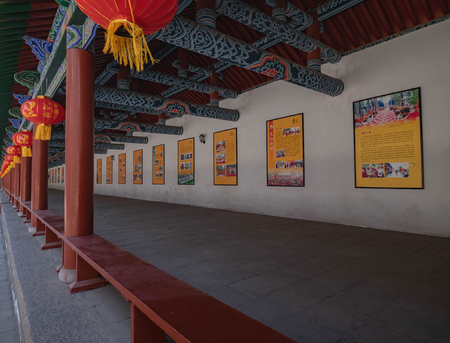 Luoyang, HenanChina- JANUARY 20, 2019: Shaolin temple is a one of the Buddha temple. It's one of the famous place in China. It's located on the Songshan mountain (especially name). The walkway inside the temple.