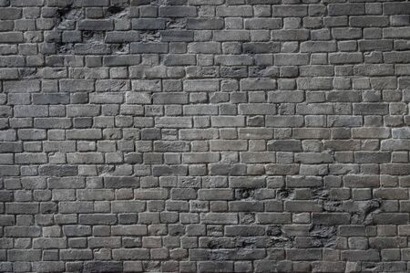 Wall of the name victims in the memorialize 300,000 people. It is to memorialize 300,000 people killed in the Nanjing Massacre by the Japanese Army. Stock fotó